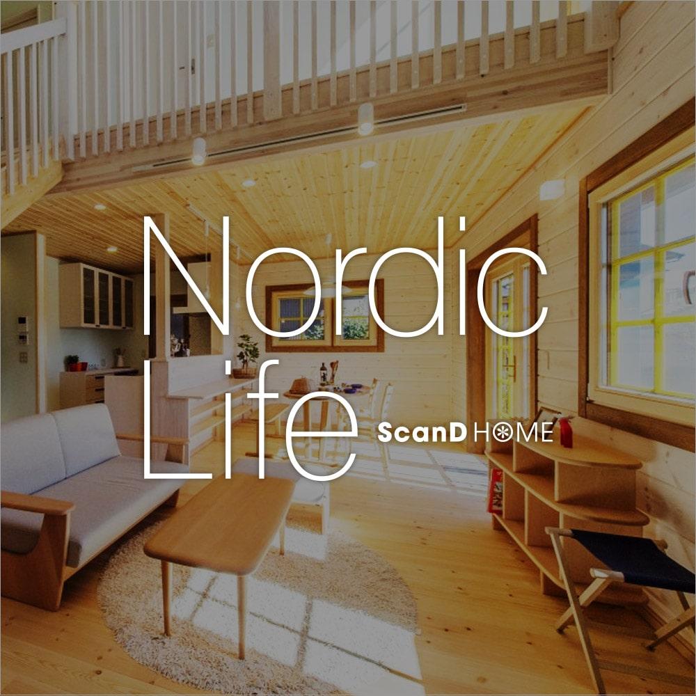 Nordic Life